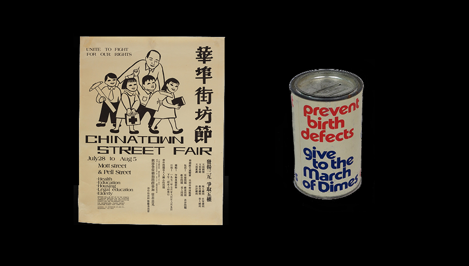 March of Dimes Collection Bank & Poster displayed for a street health fair organized by youth activists in New York City's Chinatown, 1973