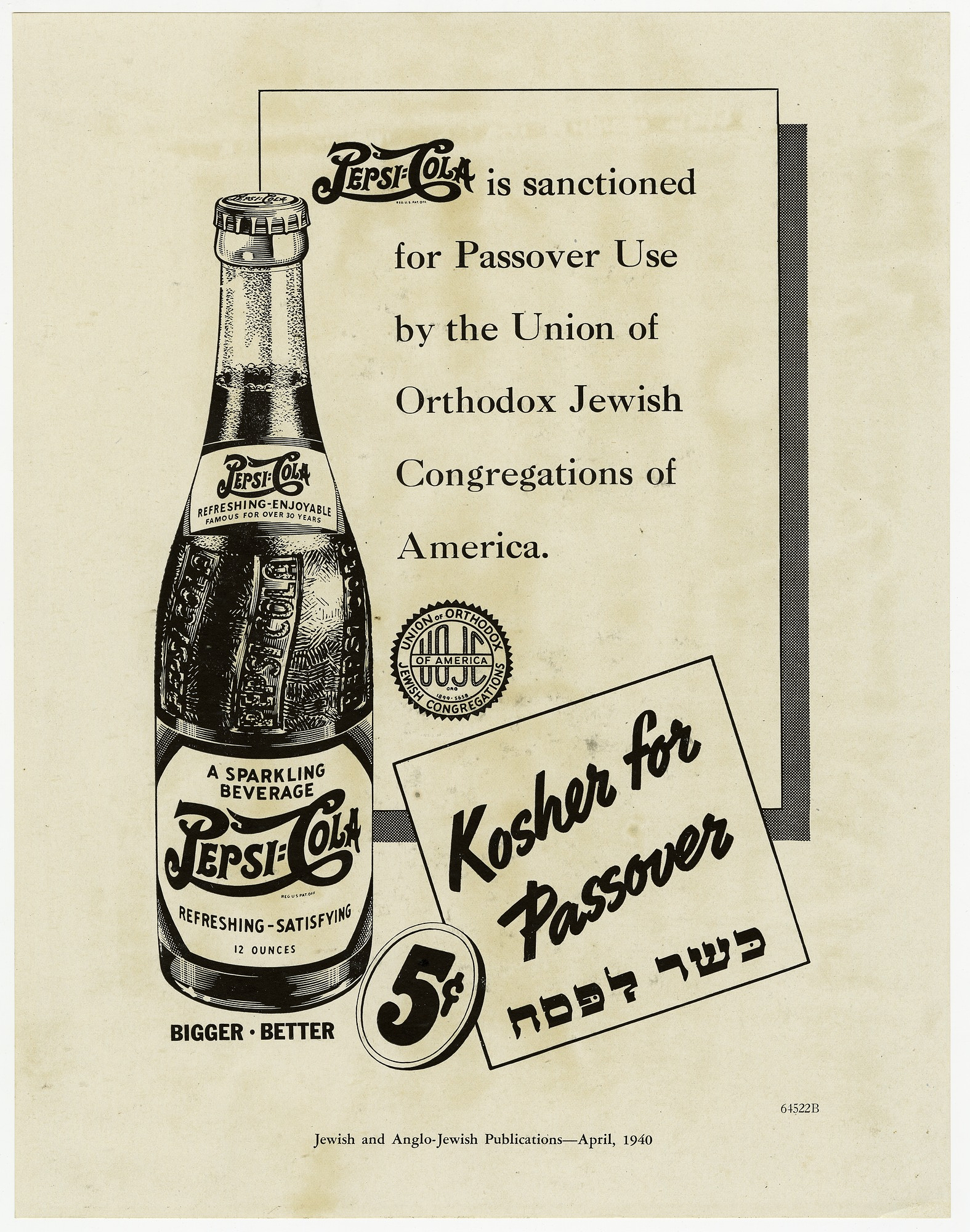 Black-and-white ad for Pepsi