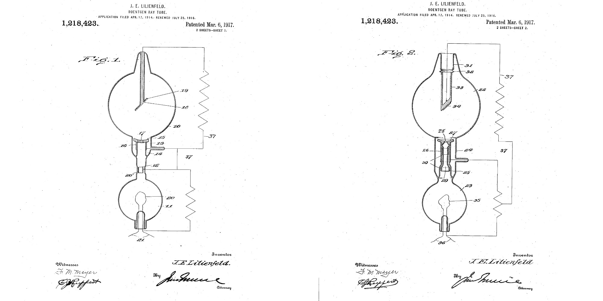 A patent drawing of the Lilienfeld Tube. It looks like two bulbs afixed to each other.