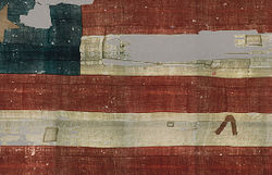 Detail of Star-Spangled Banner