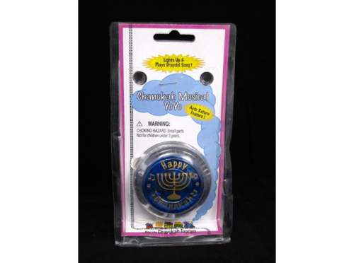 This Chanukah musical yo-yo reminds me a lot of the electric, light up dreidel that graced my home in the early 1990s. That thing was incredible—it made a whistling noise and spun for a really long time, driving both my dog and my parents totally crazy.
