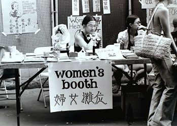 Women's Health Counseling at the 1971 Chinatown Health Fair.