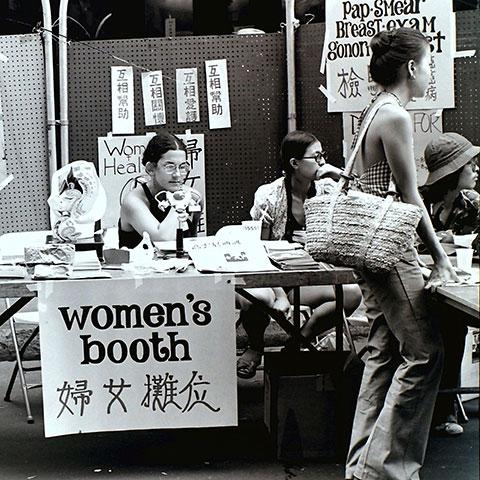 Women's Booth at 1971 Health Fair