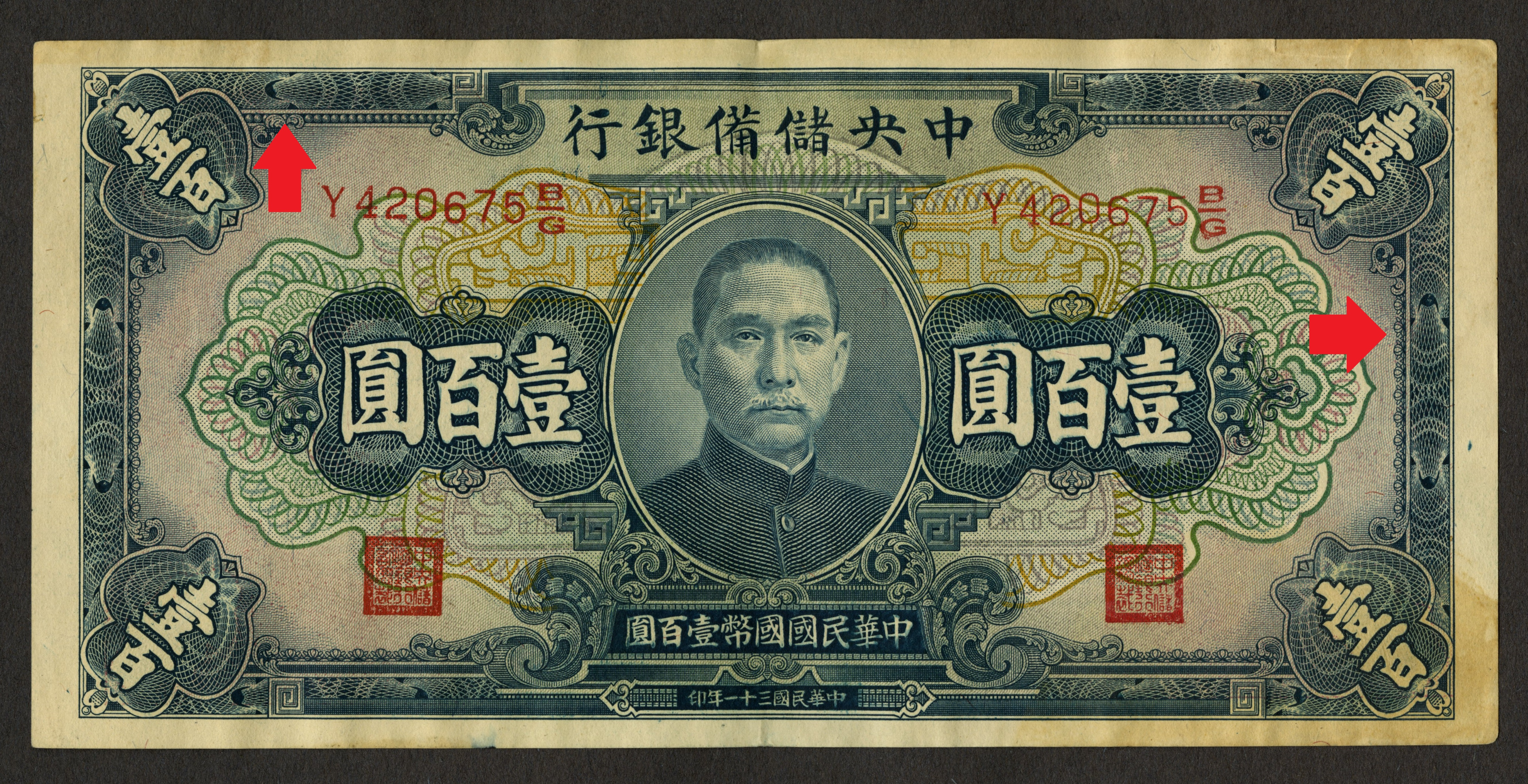 china currency war 2018-7-29 the ishares china large-cap etf(nyse:fxi) will no doubt be affected by a newly launched currency war.