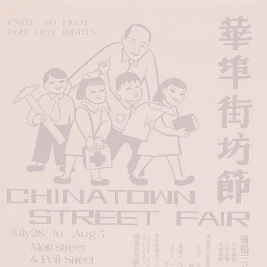 Chinatown Health Fair poster