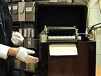 Radio Fax machine