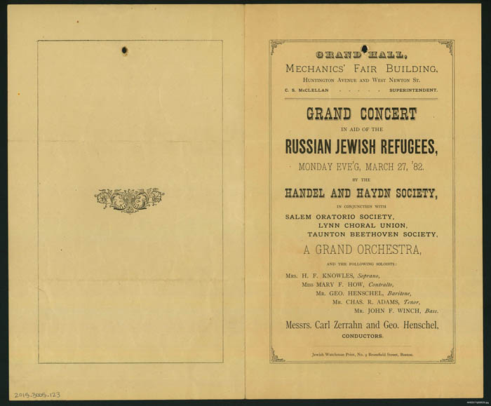 "A yellowed program with the following text printed on the front in black ink ""Grand Concert in aid of the Russian Jewish Refugees"""