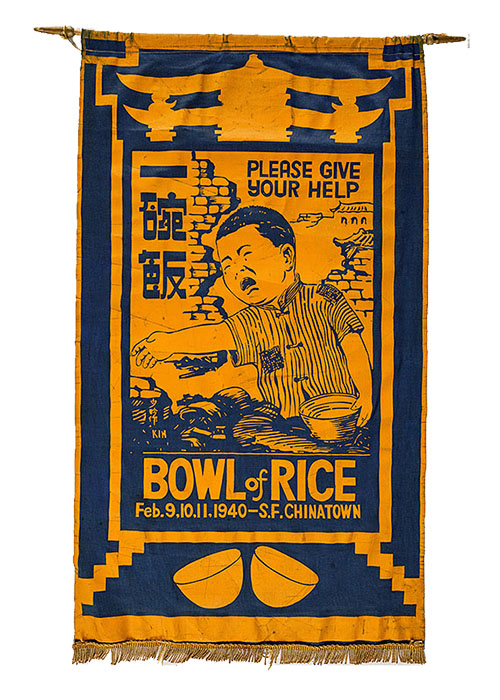 "A blue and yellow banner with an image of a crying child in rubble and the following text: ""Please Give Your Help"" and ""Bowl of Rice, Feb. 9,10,11,1940-S.F.Chinatown"""