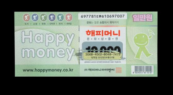 Happy money voucher
