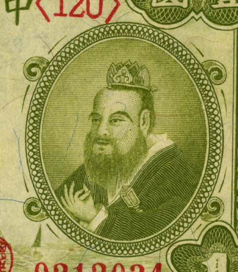 Detail of above banknote--the portrait of man set in an oval