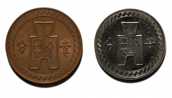 Photograph of two coins