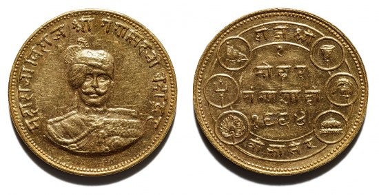 Two sides of a gold coin. A man stares at the viewer wearing some sort of military garb. On the reverse, there is text and circles.