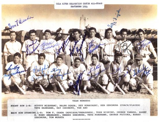 Group photo of baseball team with signatures on each player