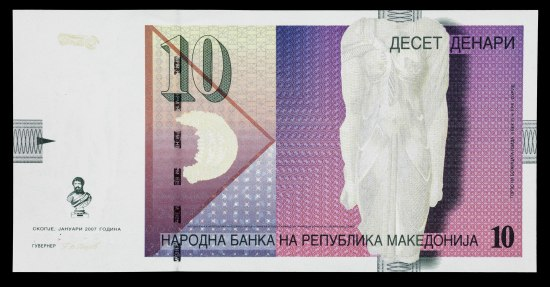 A piece of currency. It is rectangular with a white background. On the right with a repeated pattern of pink, blue and purple, there is a rendering of a woman's body without a head or legs. It looks like a drawing of an ancient statue. There are markings in different places indicating the value and text of a foreign language.