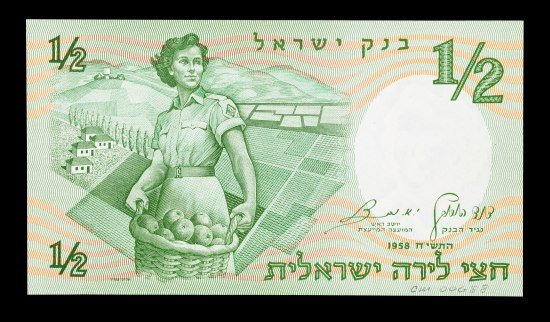 "Image of bill. Text: ""1/2"" and words in Hebrew. Image of women wearing uniform with belt and collar, hair blowing in the wind, holding basket of apples. Behind her, rolling farmland."