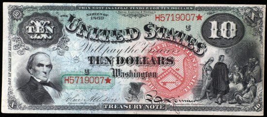 A rectangular piece of currency with a bothered old man in one corner, a scene of peoples of several cultures conversating, and other markings of numbers and text across it in red and shades of green.