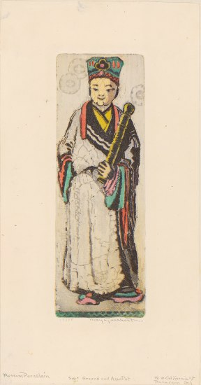 Figure wearing a white robe with colorful collar, sleeves, and shoes.