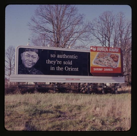 Kubla Khan 1960s billboard