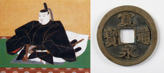 Coin with Japanese symbols and painting of seated Tokugawa Iemitsu
