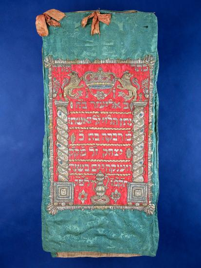 Colorful fabric Torah mantle