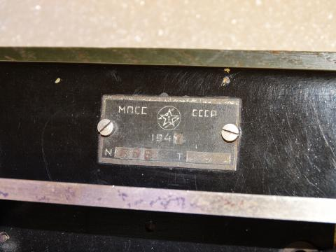 Label on part of a Soviet telegraph apparatus used in North Korea