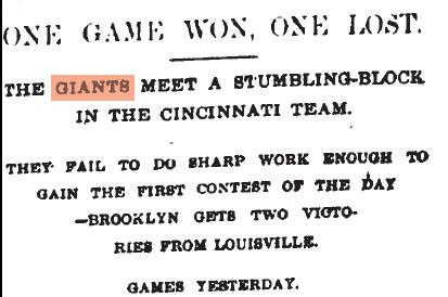 """One Game Won, One Lost"" reads the headline of this article in the New York Tribune on September 2, 1894"
