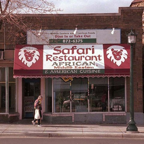 African/Middle Eastern restaurant
