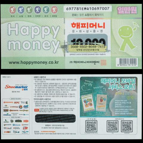 Happy money, front and back