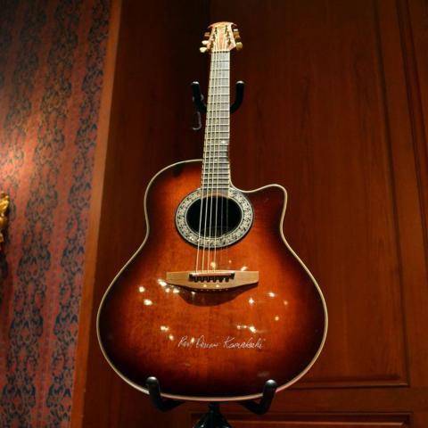 Slack key guitar