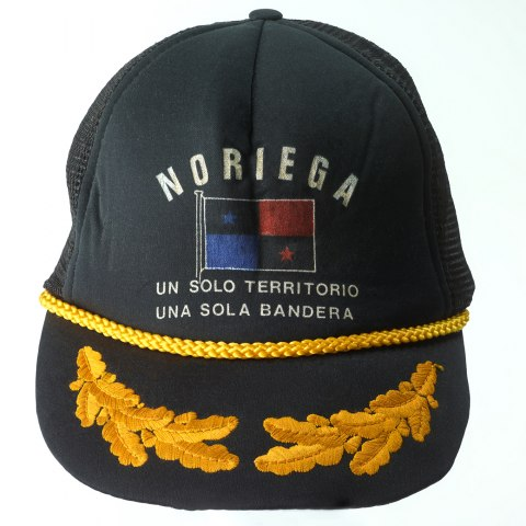 A baseball cap.