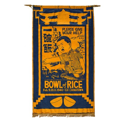 "A blue and yellow banner that reads ""Please give your help"" and ""Bowl of Rice, Feb. 9, 10, 11,1940-S.F. Chinatown"""