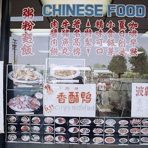 the glass window of a Chinese restaurant