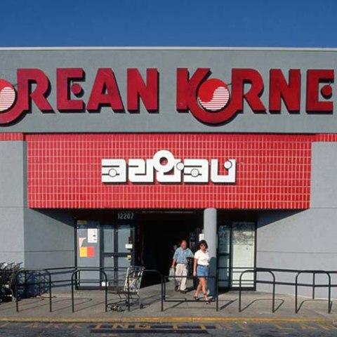 Korean supermarket