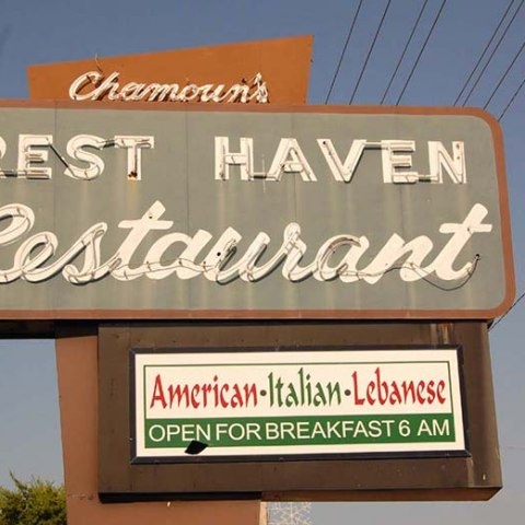 American/Italian/Lebanese restaurant