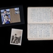 Roger Shimomura's grandmother's diary